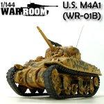 WAR ROOM 1/144 M4A1